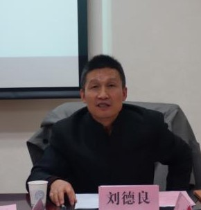Professor Liu Deliang Was Invited to be a Guest in Civil and Commercial Law Frontier Forum, Talking about Civil Code Formulation in Network Era